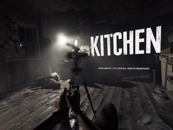 kitchenvr002